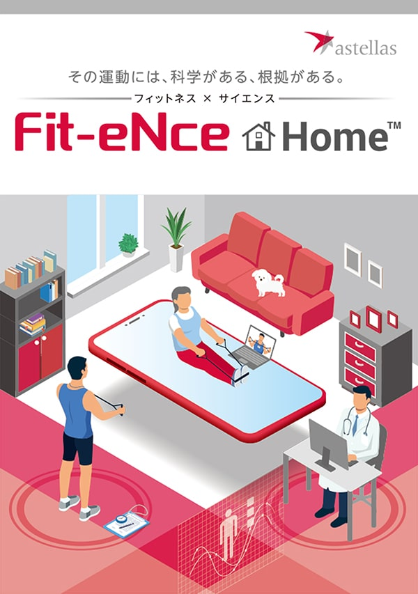 Fit_eNce Home™概要
